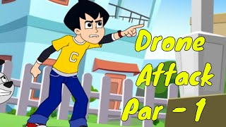 Video Chimpoo Simpoo - Episode 26 | Drone Attack Part - 2 | Animated Series MP3, 3GP, MP4, WEBM, AVI, FLV Januari 2018