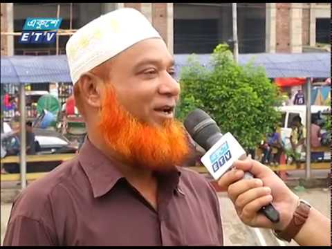 Tahader Ramadar-23 || লঞ্চ টার্মিনালের শ্রমিক || তাহাদের রামাদান-২৩ || ETV