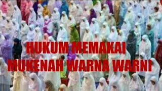Trend fashion saat ini sangat berkembang termasuk merambah pada item item untuk ibadah, begini lah jawaban dari dewan pembina konsultasi syariah mebgenai hukum mukenah hijab dan pakaian warna warni khusus nya para hijaber dalam fashion