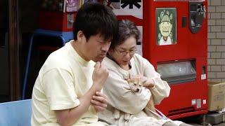 『マメシバ一郎 フーテンの芝二郎』予告篇