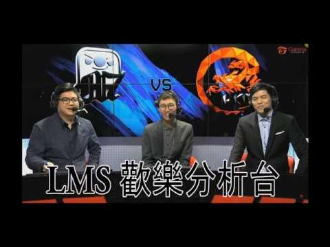 LMS崩潰分析台~~~~好久不見的叉燒讓你笑到停不下來!