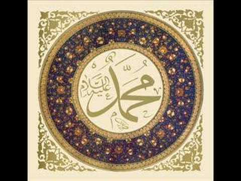 Qaseeda - Al-Qaseedah in Arabic, Urdu and English In Praise of The Holy Prophet Muhammad (Peace and Blessings of Allah be upon him) Translation of Al Qaseedah http://w...