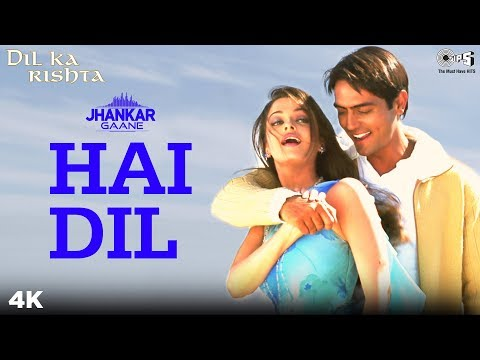 The Dil Ka Rishta Full Movie In Hindi Hd 1080p ^HOT^ Downloadl 0