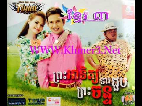 Video 03 Nhaer Chos Nhaer Lerng Pas Songsar Chas BIG download in MP3, 3GP, MP4, WEBM, AVI, FLV January 2017