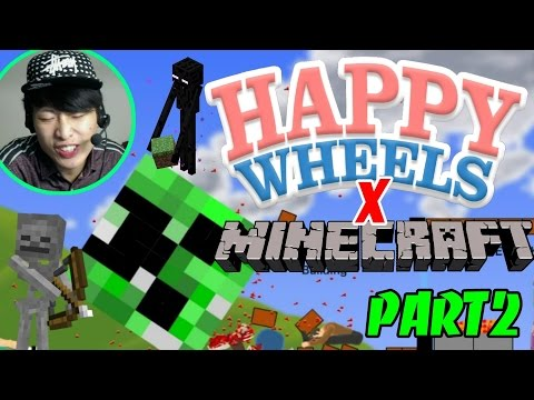 happy wheels - 【Happy wheels x Minecraft2】#17 用CREEPER頭征服世界!! 你的分享是我出片的力量(ง︡'-'︠)ง 上集:Minecraft1主題: https://www.youtube.com/watch?v=e7Mb6VHdAzY&list=PLOOHaug3...