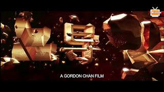 The Four 3 - Filme Trailer