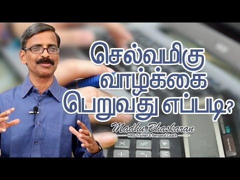 How to be a rich person?-Tamil Motivation Video