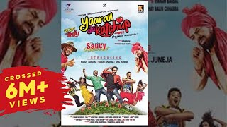 Yaaran Da Katchup  4K  Latest Punjabi Movie 2016  New Punjabi Movies 2016  Watch Punjabi Movies