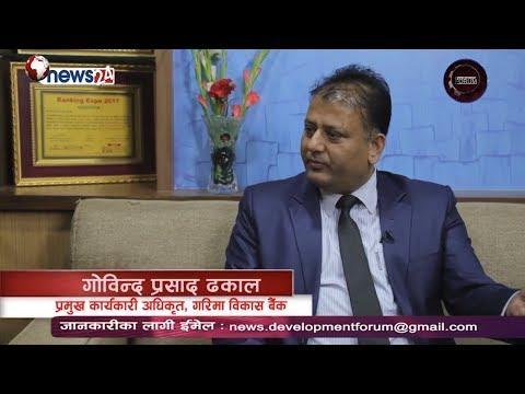 (DF_Episode 919_ Talkshow with Govinda Prasad Dhakal... 25 min)