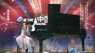 Video A Chinese Girl With No Fingers Plays Piano Beautifully MP3, 3GP, MP4, WEBM, AVI, FLV Agustus 2018