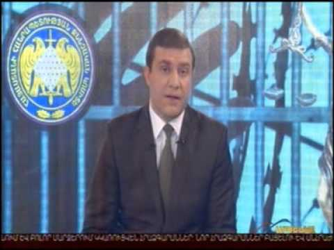 ՀԷՑ-ից 95 մլն դրամի հափշտակության գործով երկու անձի մեղադրանք է առաջադրվել (Տեսանյութ). Արմենիա հեռուստատեսություն