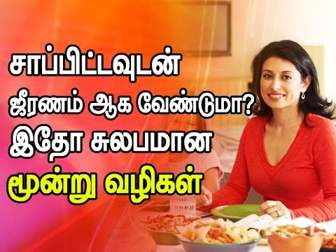 Free Tamil Sex - South Indian Sex Tube Giving You Mallu