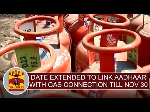 Date-extended-to-link-Aadhaar-with-Gas-Connection-till-Nov-30-Thanthi-TV
