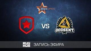 Gambit Gaming vs Godsent - Dreamhack Winter  -  map 2 - de_train