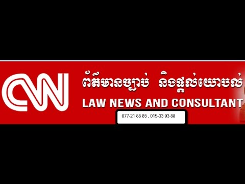 Divorce lawyer Phnom Penh , property law cambodia