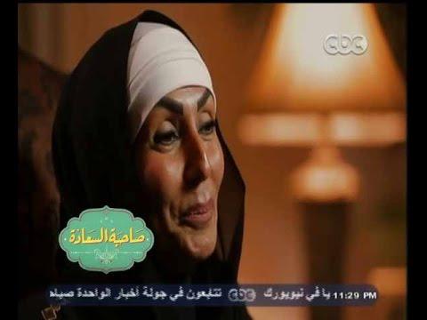 الظهور الأول لابنة سهير البابلي