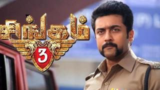 singam 3 tamil movie