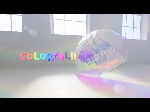 【MV】フォーエイト- COLORFUL!!  (Official Music Video)