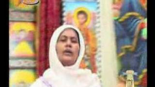Ethiopian Orthodox Tewahedo Church Spritual Song
