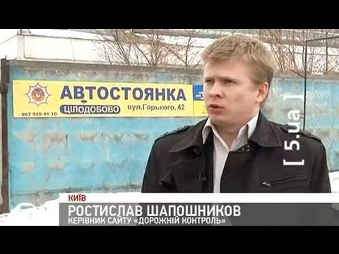 ДК о воровстве милиции. 5-Й КАНАЛ 04.03.12