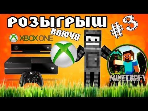 Всем конкурс и подарки! (Minecraft Конкурс)