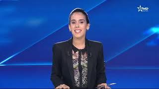 jt en français Al Aoula du 23/07/2019