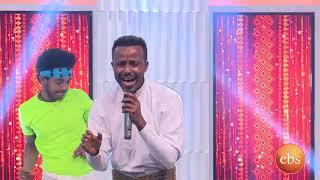 ታደሰ መከተ ልዩ ባህላዊ ሙዚቃዉን በእሁድን በኢቢኤስ/Sunday With EBS Tadese Mekete Live Performance