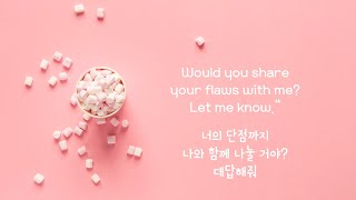 Pink Sweat$ - Honesty 한글/가사/해석