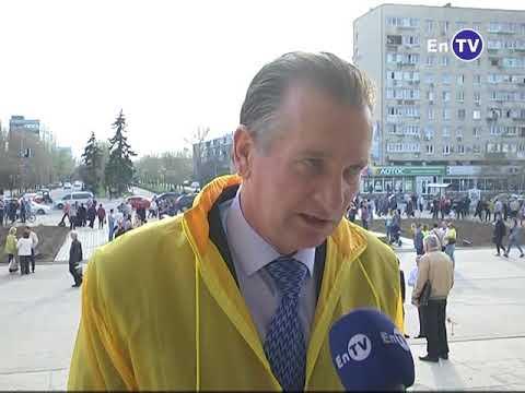 В Энергодаре состоялся митинг атомщиков Запорожской АЭС