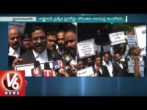 Telangana-High-Court-lawyers-strike-against-NDA-govt-over-separate-High-Court-issue-12-03-2016