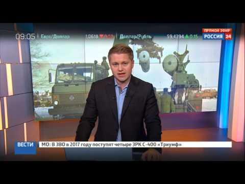 В Крыму заступил на дежурство полк, оснащенный системой С-400 Триумф (видео)