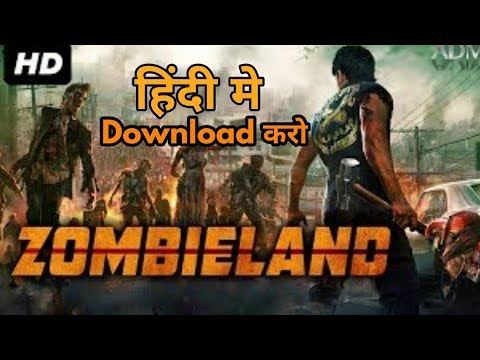 Zombie Land (2018) Hindi Dubbed Download Full HD
