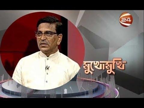 মাহবুবউল আলম হানিফ | মুখোমুখি | Mukhomukhi | 11 September 2019
