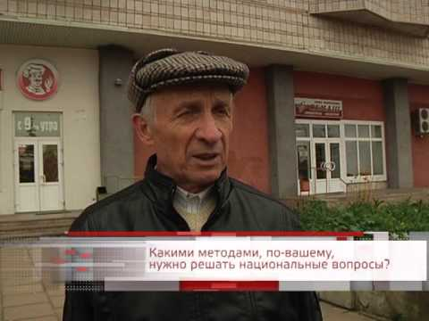 Просто мнение - Убийство в Бирюлево 17.10.2013