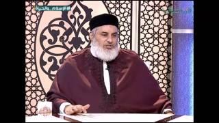 الإسلام والحياة | 29 - 08 - 2015