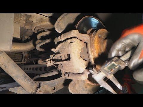 Замена задних колодок форд фиеста 2007