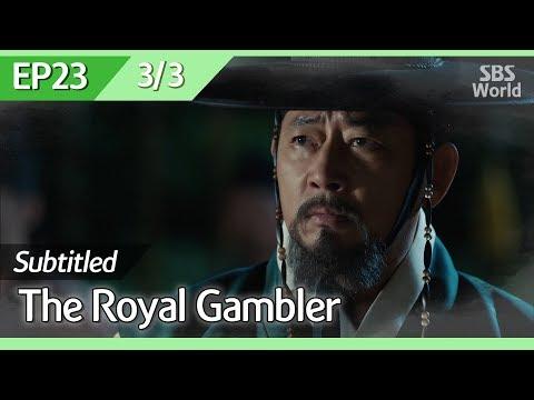 [CC/FULL] The Royal Gambler EP23 (3/3) | 대박
