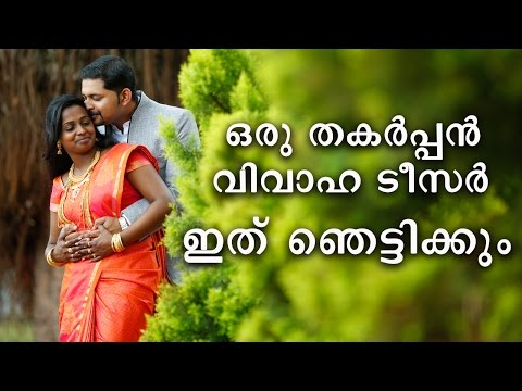 Video Helicam Wedding Teaser - Neethu & Nithin download in MP3, 3GP, MP4, WEBM, AVI, FLV January 2017