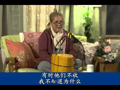 Video 佛教故事:「名为铜牙的男人」(中文字幕)BUDDHIST STORIES  A MAN NAMED COPPERTOOTH   Sep 20, 2015 download in MP3, 3GP, MP4, WEBM, AVI, FLV January 2017