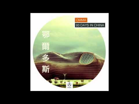 OMMA - 93 days in China (Shanghai version)