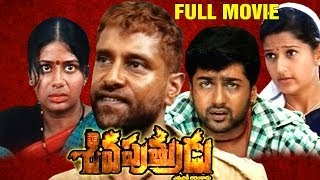 Video Siva Putrudu Full Length Telugu Moive || DVD Rip MP3, 3GP, MP4, WEBM, AVI, FLV Maret 2019