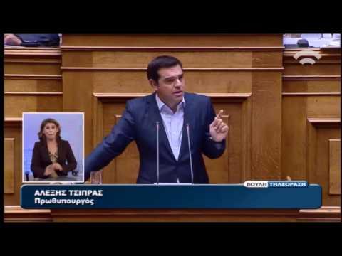 Αλ. Τσίπρας: Εσείς τους χαρίζετε δάνεια με αέρα, εμείς τους περνάμε από το ταμείο