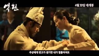 Nonton             Cho Jung Seok                        The Fatal Encounter  2014                  Film Subtitle Indonesia Streaming Movie Download