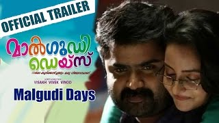 Malgudi Days Movie Trailer HD, Anoop Menon, Bhama