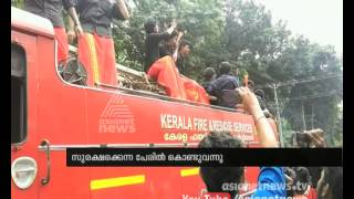 Adoor IHRD engineering college students used FIRE  engine for Onam Celebration