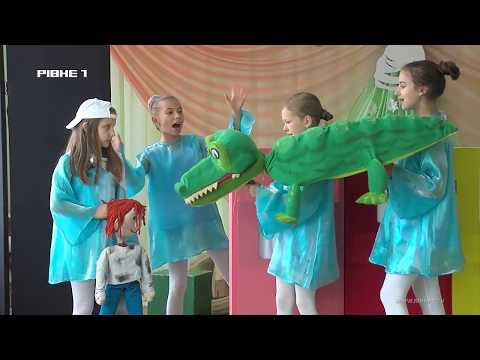 """Вболівальники НК """"Верес"""" відвідали вихованців Хмельницького Будинку дитини [ВІДЕО]"""