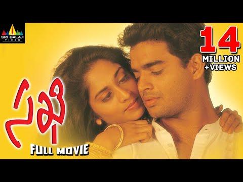 Sakhi Telugu Full Movie | Madhavan, Shalini, Mani Ratnam | Sri Balaji Video