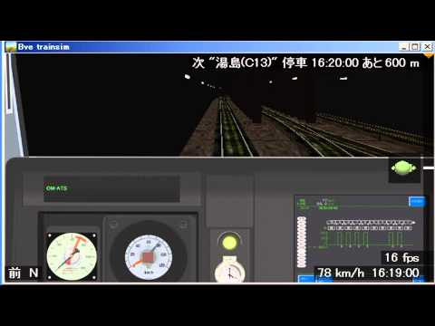 【BVE】東京メトロ千代田線を小田急4000形で運転してみた