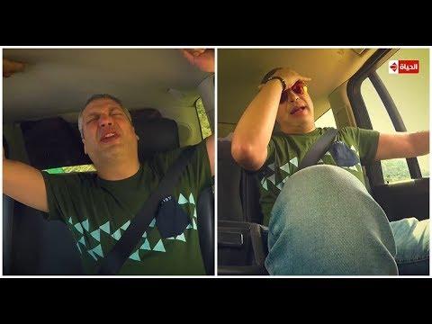 هاني هز الجبل - الحلقة 3 مع تامر أمين