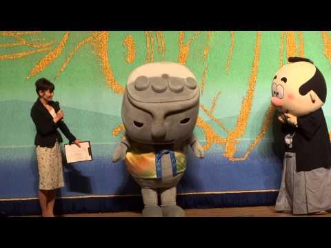 ゆるキャラ「ほっとさん」お披露目会@大分県臼杵市